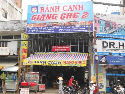 Bánh canh ghẹ - Giang Ghẹ 2  vựa ghẹ lớn nhất Sài Gòn