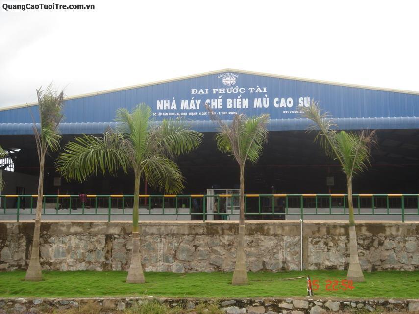Công ty TNHH Thiết Kế Xây Dựng Thương Mại Ân Thiên