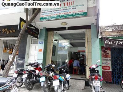 CTY TNHH – TM-DV LAPTOP  BẢO THƯ