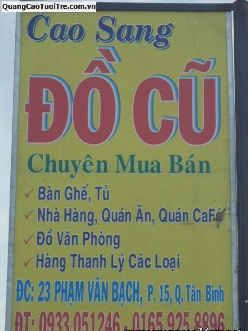 Cửa hàng đồ cũ Cao Sang