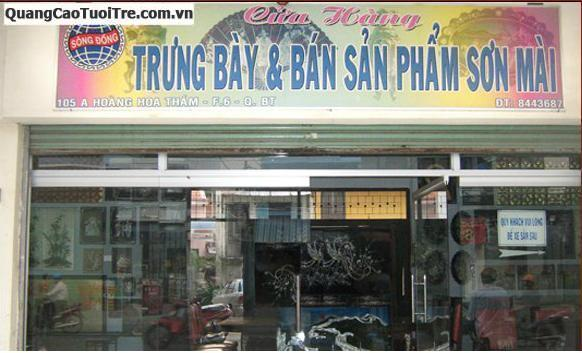 htx-son-mai-my-nghe-tong-hop-song-dong.jpg