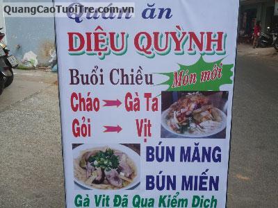 Ngon miệng với quán ăn Diệu Quỳnh